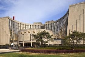 ЦБ Китая снижает ставку
