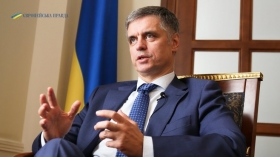 МИД Украины отказался