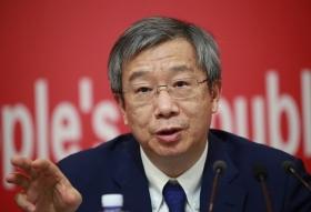 Глава ЦБ Китая пообещал