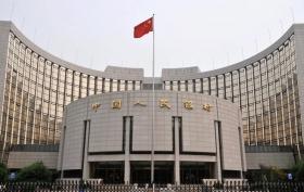 ЦБ Китая снизил новую