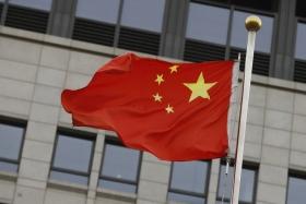 Китай пересмотрит оценку