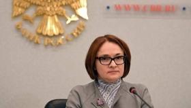 Банк России не видит