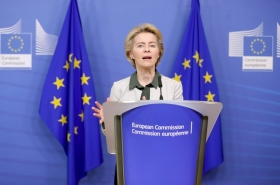 Еврокомиссия представила