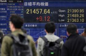 Индекс Nikkei достиг