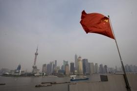Китай расширит пилотный