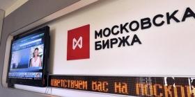 Российские компании в