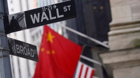 Сможет ли Уолл-стрит