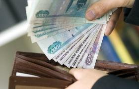 Зарплаты россиян выросли