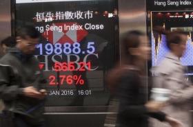 Гонконгские акции упали