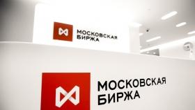 Российские фондовые