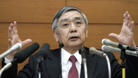 ЦБ Японии готов смягчить