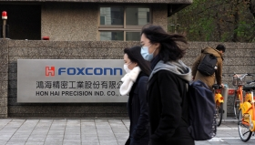 Foxconn предупреждает о