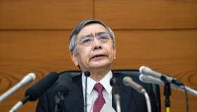 Глава Банка Японии