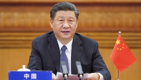 Руководство Китая