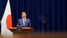 Власти Японии направят