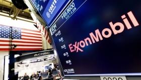 Exxon Mobil сокращает