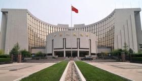 Валютные резервы Китая