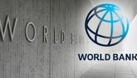 Всемирный банк ожидает