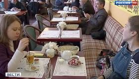В кафе и рестораны