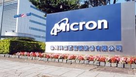 Micron повышает прогноз