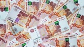 Банк России в