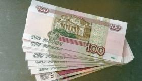 Рубль ускорил падение: