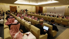 ЦБ Саудовской Аравии