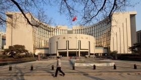 ЦБ Китая влил 150