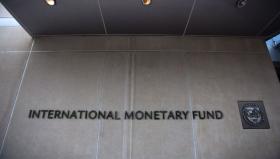 МВФ отметил важность
