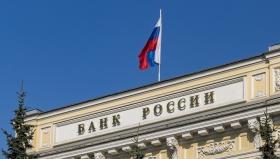 Расходы бюджета России