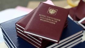 Поправки в российскую