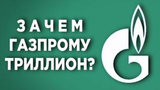Новости экономики за 14