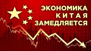 Обвал акций Яндекса,