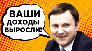 Россияне богатеют, ЦБ -