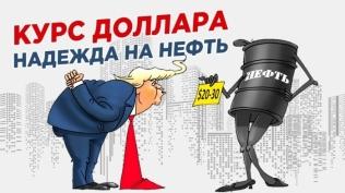 Курс рубля в апреле