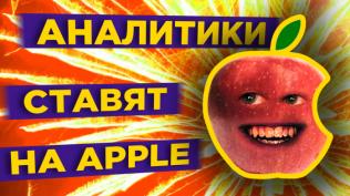 Убытки Газпрома,
