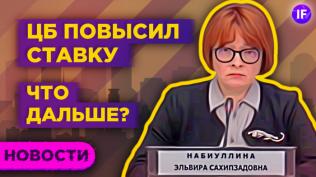 Итоги заседания Банка