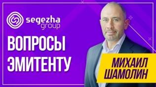Президент Segezha Group